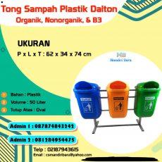 harga tong sampah fiber di Bandung, harga tong sampah fiber di Surbaya, harga tong sampah fiber di Bogor, jual tong sampah fiberglass di Bandung,