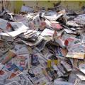 sampah kertas banyak